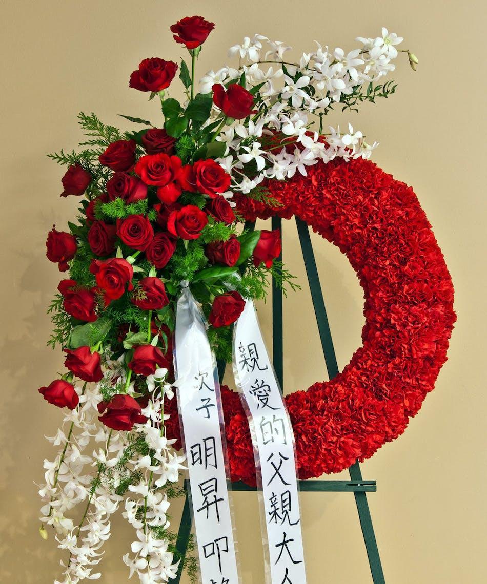 Wreath same day delivery san mateo izmirmasajfo